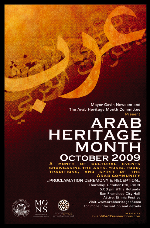 Arab Heritage Month Poster taken from http://www.arabheritagesf.com/