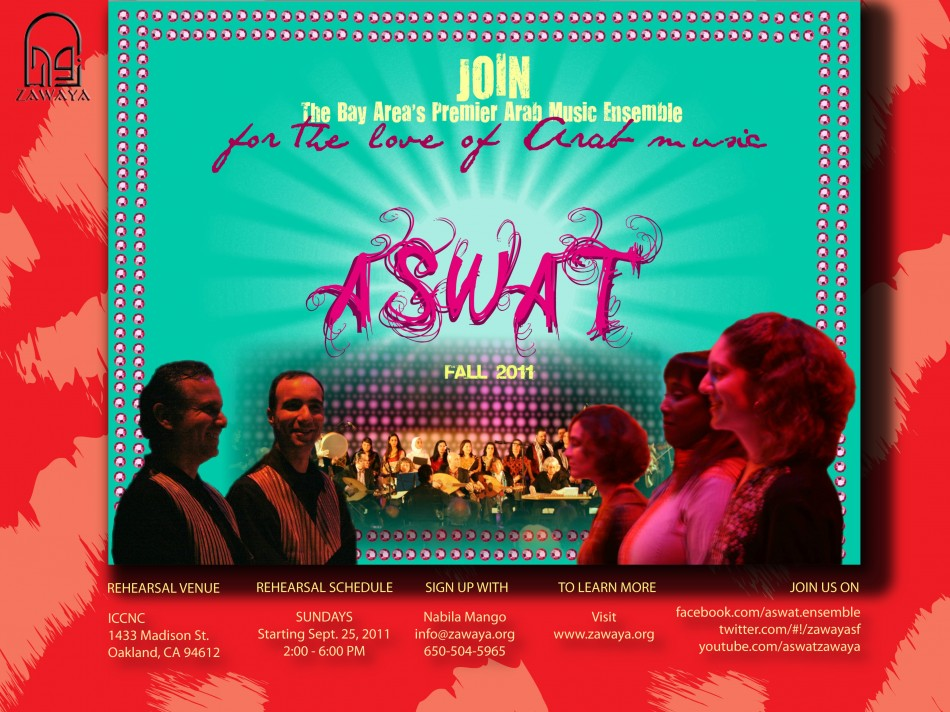 Join Aswat