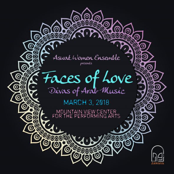 Faces of Love: Divas of Arab Music @ Mountain View Center for Performing Arts, Second Stage | Mountain View | California | United States